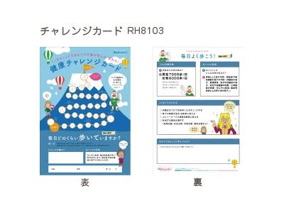 fig_catalog歩く